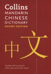 Collins Mandarin Chinese Dictionary Pocket edition,