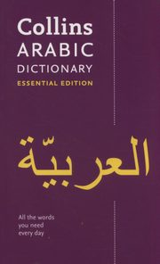 Collins Arabic Dictionary Essential Edition,